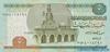 5 Фунтов выпуска 1902 года, Египет. Подробнее...