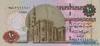 10 Фунтов выпуска 2003 года, Египет. Подробнее...