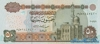 50 Фунтов выпуска 2001 года, Египет. Подробнее...