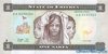 1 Накфа выпуска 1997 года, Эритрея. Подробнее...
