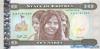 10 Накфа выпуска 1997 года, Эритрея. Подробнее...