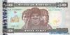50 Накфа выпуска 1997 года, Эритрея. Подробнее...