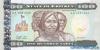 100 Накфа выпуска 1997 года, Эритрея. Подробнее...