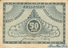 50 Пенни выпуска 1919 года, Эстония. Подробнее...
