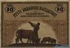 10 Марок выпуска 1919 года, Эстония. Подробнее...