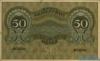 50 Марок выпуска 1919 года, Эстония. Подробнее...