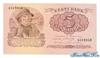 5 Крон выпуска 1929 года, Эстония. Подробнее...