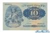 10 Крон выпуска 1928 года, Эстония. Подробнее...