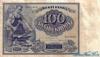 100 Крон выпуска 1935 года, Эстония. Подробнее...