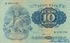 10 Крон выпуска 1937 года, Эстония. Подробнее...