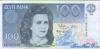 100 Крон выпуска 1992 года, Эстония. Подробнее...
