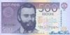500 Крон выпуска 1991 года, Эстония. Подробнее...