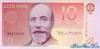 10 Крон выпуска 1994 года, Эстония. Подробнее...