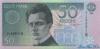 50 Крон выпуска 1994 года, Эстония. Подробнее...