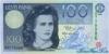 100 Крон выпуска 1994 года, Эстония. Подробнее...