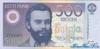 500 Крон выпуска 1994 года, Эстония. Подробнее...