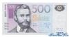 500 Крон выпуска 2000 года, Эстония. Подробнее...