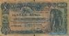 100 Талеров выпуска 1932 года, Эфиопия. Подробнее...
