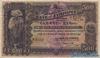 500 Талеров выпуска 1932 года, Эфиопия. Подробнее...