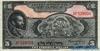 5 Долларов выпуска 1945 года, Эфиопия. Подробнее...
