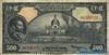 500 Долларов выпуска 1945 года, Эфиопия. Подробнее...