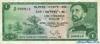 1 Доллар выпуска 1961 года, Эфиопия. Подробнее...