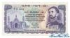 100 Долларов выпуска 1961 года, Эфиопия. Подробнее...