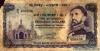 10 Долларов выпуска 1961 года, Эфиопия. Подробнее...