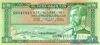 1 Доллар выпуска 1966 года, Эфиопия. Подробнее...