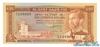 5 Долларов выпуска 1966 года, Эфиопия. Подробнее...