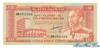 10 Долларов выпуска 1966 года, Эфиопия. Подробнее...