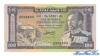 100 Долларов выпуска 1966 года, Эфиопия. Подробнее...