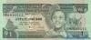 1 Быр выпуска 1969 года, Эфиопия. Подробнее...