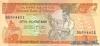 5 Быров выпуска 1969 года, Эфиопия. Подробнее...