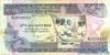 50 Быров выпуска 1969 года, Эфиопия. Подробнее...
