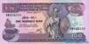 100 Быров выпуска 1969 года, Эфиопия. Подробнее...
