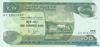 100 Быров выпуска 1997 года, Эфиопия. Подробнее...