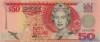 50 Долларов выпуска 1996 года, Фиджи. Подробнее...