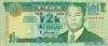 2 Доллара выпуска 2000 года, Фиджи. Подробнее...