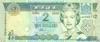 2 Доллара выпуска 2002 года, Фиджи. Подробнее...