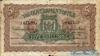 5 Шиллингов выпуска 1928 года, Фиджи. Подробнее...