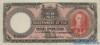 1 Фунт выпуска 1948 года, Фиджи. Подробнее...