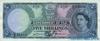 5 Шиллингов выпуска 1957 года, Фиджи. Подробнее...