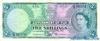 5 Шиллингов выпуска 1961 года, Фиджи. Подробнее...