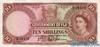 10 Шиллингов выпуска 1964 года, Фиджи. Подробнее...