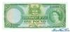 1 Фунт выпуска 1961 года, Фиджи. Подробнее...