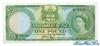 1 Фунт выпуска 1965 года, Фиджи. Подробнее...