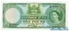 1 Фунт выпуска 1967 года, Фиджи. Подробнее...