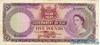 5 Фунтов выпуска 1964 года, Фиджи. Подробнее...