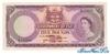 5 Фунтов выпуска 1967 года, Фиджи. Подробнее...